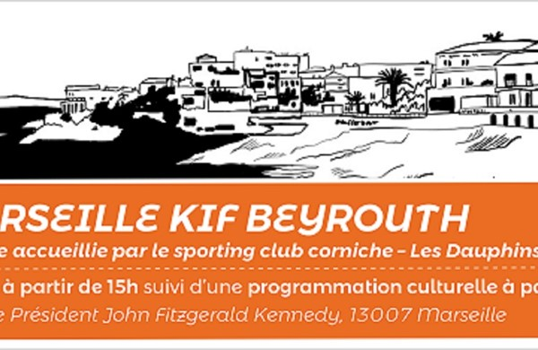 Kif Marseille Kif Beyrouth