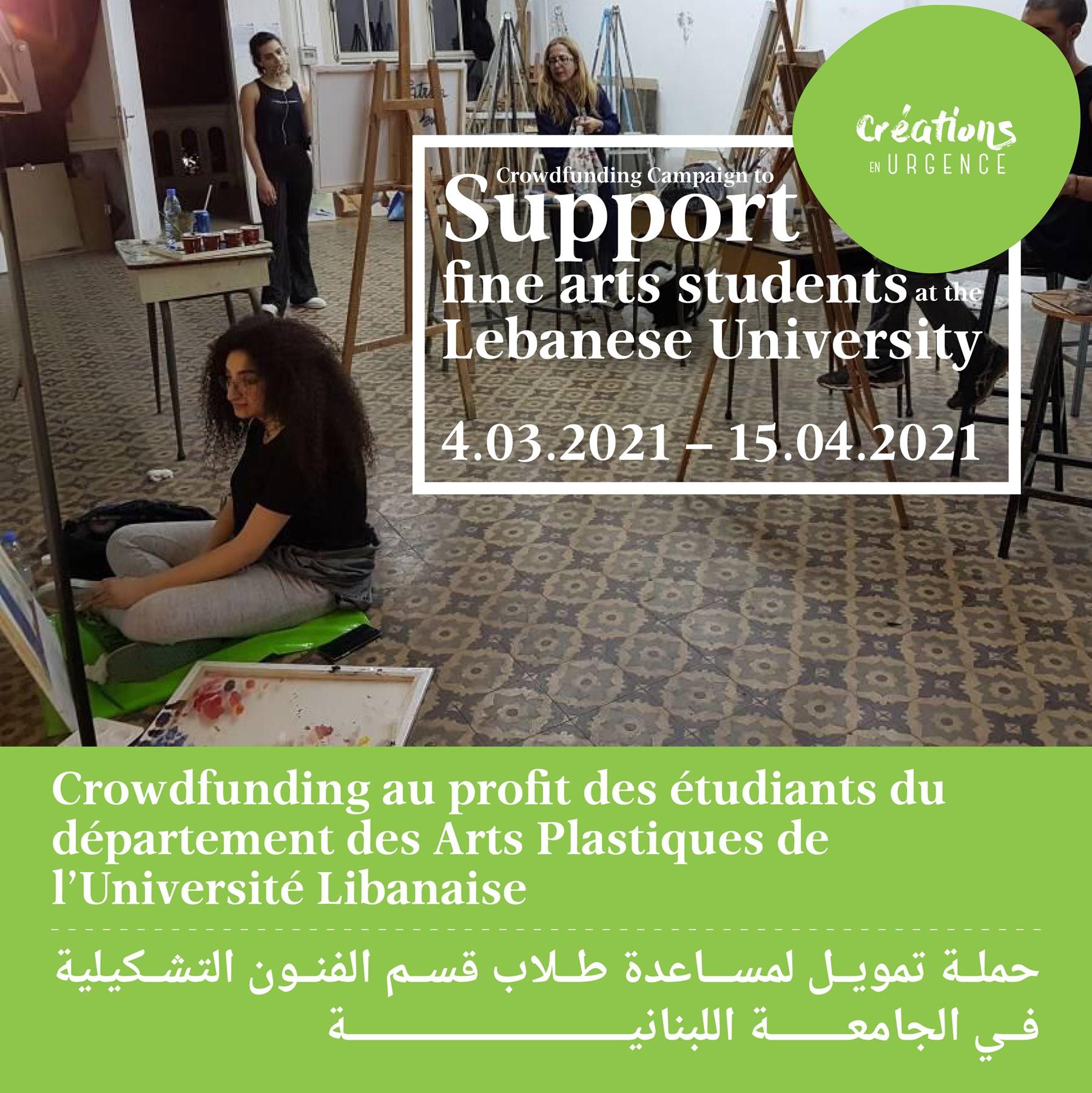 Crowdfunding au profit des étudiants du département des Arts Plastiques de l'université libanaise
