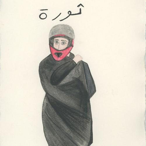 Sirine Fattouh